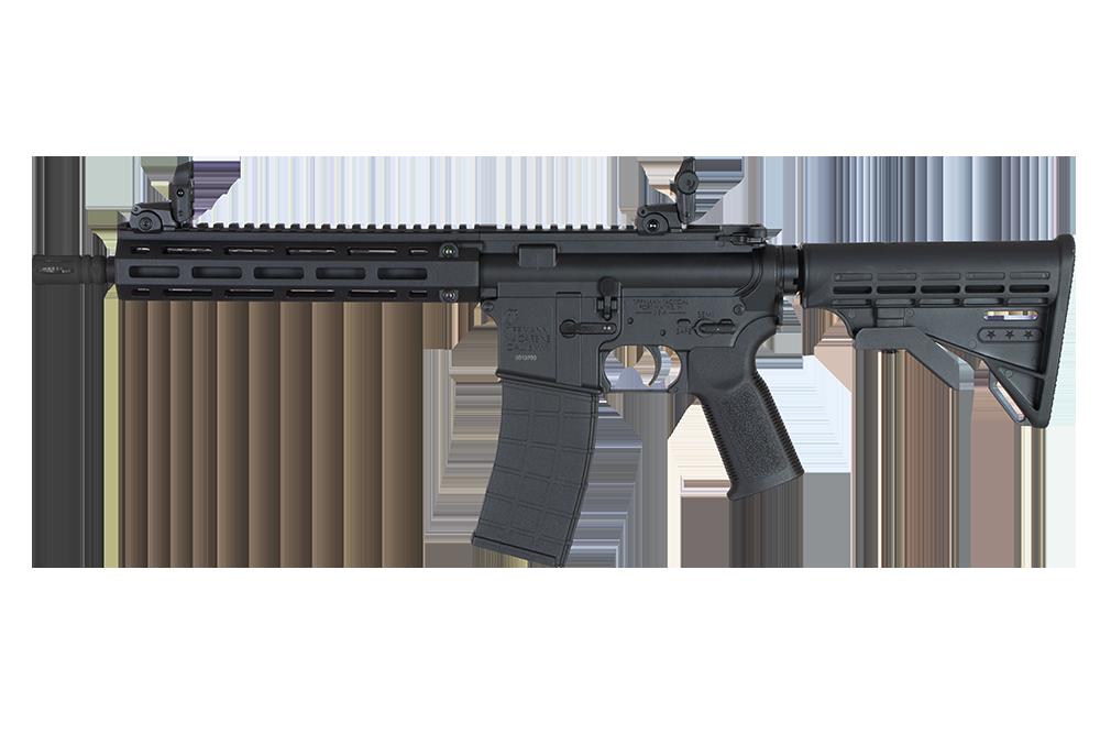 Tippmann M4 CQB V2